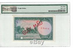 SOUTH VIETNAM SPECIMEN 1 DONG 1956 PICK# 1s PMG-63 Choice UNC. (#1129)