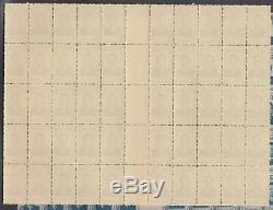 South Vietnam 1951.3 Values S. M. Bao Dai Complete Sheets x50 MNH (White Dry Gum)