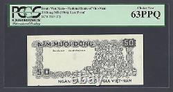 South Vietnam 50 Dong ND 1966 P17p Obverse Partial Die Proof Uncirculated