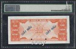 South Vietnam 500 dong 1955 P-10s1 Specimen PMG64