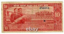 South Vietnam. P-5a. 10 Dong. ND (1962). F+ Replacement-Rare