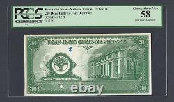 South Vietnam Uniface 200 Dongs Die Proof Unique and Rare