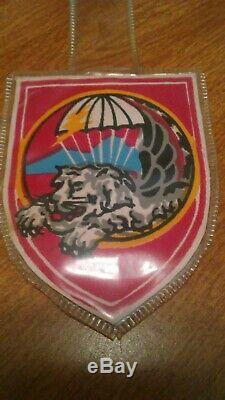 South Vietnamese Special Commando LOI HOI Thunder Tiger Pocket Hanger SOG