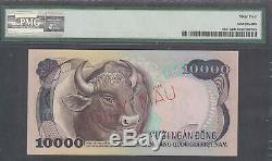 Vietnam South 10000 Dong Specimen banknote P36s ND 1975 PMG 64 Choice UNC