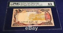 Vietnam south 5000 dong 1975 pick 35a UNC PMG 63 unissue rare