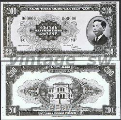 1953 Sud-vietnam 200 Dong Épreuve Photo Design Non D'émission
