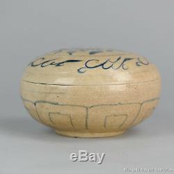 Antique 15/16 C Annamite Jar Porcelaine Fleurs Vietnam Porcelaine Sud Eas