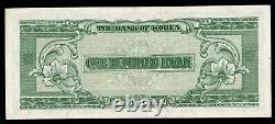 Corée Du Sud 100 Hwan 4290 (1957) Banknote (ua) Condition P-21