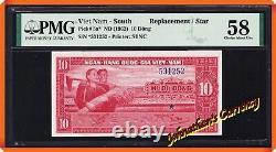 Jc & C Pick. 5a (1962) 10 Dong South Vietnam Replacement / Star Au 58 Par Pmg