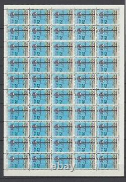 South Vietnam 1975 Unissued Full Set Of 2 Sheets Electricity Grid Mnh White Gum