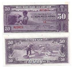 Süd Sud Vietnam 50 Dong 1956 Unc P 7