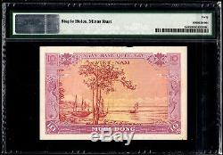 Sud-vietnam 10 Dong 1955 Erreur 3a Pioche