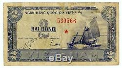 Sud-vietnam. P-12a. 2 Dong. Nd (1955). Vf-rare Remplacement