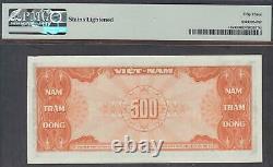 Vietnam South Bank National 500 Dong Banknote P-10a 1955 Pmg 53
